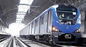 Metro Policy 2017
