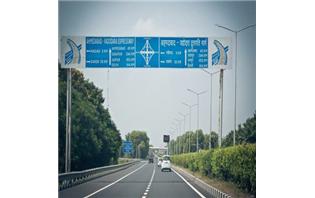 Top 10 highways in first ever NHAI rankings