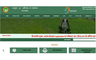 MP, Bengal top  digitalisation of land records and services